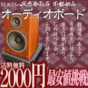 【激安】ダークグレー35x25cm天然御影石贅沢なオーディオボード IS6032 b/10P02Mar14