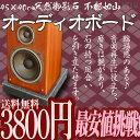 【激安】ダークグレー45x40cm天然御影石贅沢なオーディオボード IS6044 b/10P02Mar14