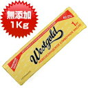 【予約受付中!2月16日入荷予定!完全無欠バターコーヒーに!】【冷凍】ニュージーラ
