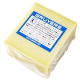 【チーズフォンデュするならこれ!切り立て!】スイス産 グリュイエール ブロック約500g(不定貫4200[税抜]/kgで再計算)