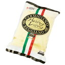【無添加!国内チーズ工場で削りたて!】イタリア産 パルミジャーノレジャーノパウダー 1Kg