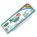 【ピッツェリアに大人気!大幅値下げ中!】【冷凍】イタリア産 ソルレオーネ モッツァレラ ピゼリア 1Kg