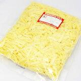 【チーズフォンデュするならこれ!】スイス産 エメンタール シュレッド 1Kg
