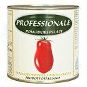 【イタリア直輸入!ピッツェリアに大人気!】プロフェッショナーレ ハイブリックスホールトマト 2550g(業務用/パスタ・ピザ用)
