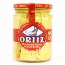 【パスタやサラダにはこれ!】オルティス社 ビンナガマグロのオリーブオイル漬 400g
