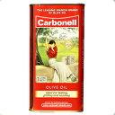 【ロングセラー!缶が可愛い!】カルボネール ピュアオリーブオイル 1000ml