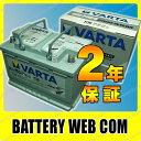 570-901-076 バルタ VARTA 自動車用バッテリー