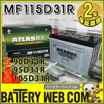 AT-115D31R