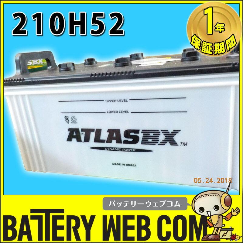 送料無料 210H52 アトラス 自動車 バッテリー ATLAS 車 190H52 互換 0824楽天カード分割