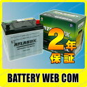 [tomorrow easy correspondence] present a car article in battery ATLAS review for 75D23L atlas cars! 05P11Jun13 [after20130610] which is usable in 55D23L [battery -]
