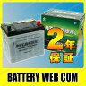 80D23L アトラス自動車用バッテリー ATLAS ★55D23L 65D23L 75D23Lに使えます トヨタ 日産 ホンダ 三菱レビューで 車 用品プレゼント!