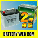 [tomorrow easy correspondence] is presented a car article in a usable review by battery ATLAS 55D23R 65D23R 75D23R 80D23R for 90D23R atlas cars! [battery -] 05P11Jun13 [after20130610]