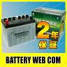80D26R アトラス自動車用バッテリー ATLAS ★75D26R 65D26R 75D26Rに使えますレビューで 車 用品プレゼント!