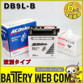 AC-B1-DB9L-B