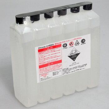 AC-B1-DTX14-BS-2