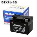 数量限定 熊本復興支援 DTX4L-BS ACデルコ バイク バッテリー 傾斜搭載不可 横置き不可 Delco YTX4L-BS GTH4L-BS FTH4L-BS 互換 純正品 【sswf1】 DTX4LーBS