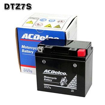AC-B1-DTZ7S