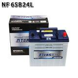 ������ ����̵�� 65B24L ��ư�� �� �Хåƥ 2ǯ�ݾ� ���ȥ饹 �ץ�ߥ��� NF65B24L ȯ������ ECO 45B24L 50B24L 55B24L �ߴ�