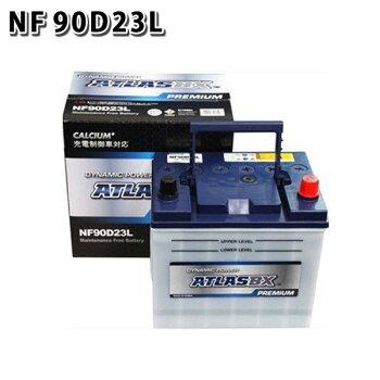 ��NF90D23L