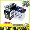 あす楽 送料無料 44B19L アトラス 自動車 用 バッテリー 2年保証 プレミアム NF44B19L プレゼント付き 発電制御 ECO 38B19L 40B19L 互換