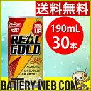 北海道・沖縄・離島でも送料無料 リアルゴールド 190ml缶 ×30 正規 コカ・コーラ 取扱店