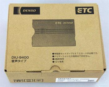 DIU-9400-ETC