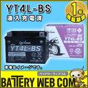送料無料 YT4L-BS GS ユアサ VRLA 【 制御弁...