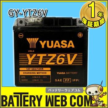 ����GY-YTZ6V