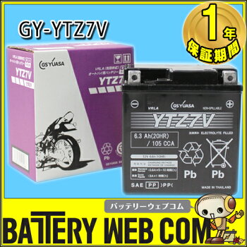 □□GY-YTZ7V