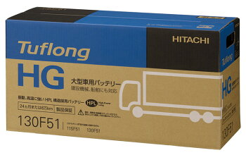 HG-130F51