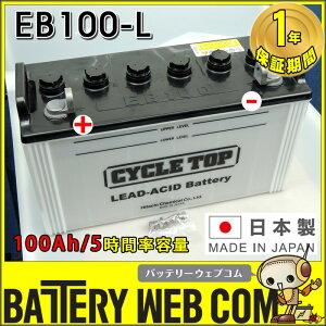 新神戸電機 ディープ サイクル