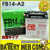 ����̵�� FB14-A2 �Ų� �Х��� �� �Хåƥ ���� ������ FB����� ñ�� FB14��A2