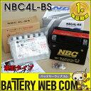 あす楽 送料無料 4L-BS NBC バイク バッテリー 傾斜搭載不可 横置き不可 オートバイ YT4L-BS 互換 単車 【sswf1】 4LーBS 0824楽天カード分割 05P03Dec16
