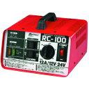 メルテック 大自工業 RC-100 バッテリー充電器 12V 24V バッテリー用 RC100