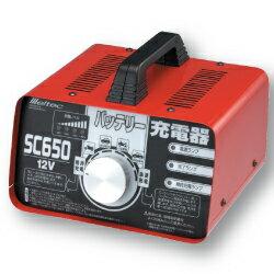 SC-650バッテリー充電器大自工業メルテック12VmeltecバッテリーチャージャーSC650バッ