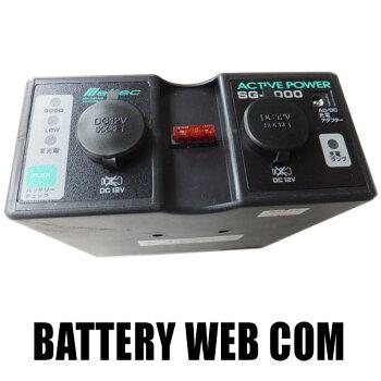 送料無料ポータブル電源SG-1000大自工業メルテックアウトドアキャンプ防災ポータブルバッテリー家庭用蓄電池緊急時非常用電源システム電源