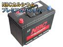 送料無料 115D31R NBC 自動車 用 バッテリー 国産車 2年保証 車
