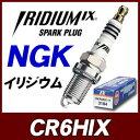 NGK 点火プラグ CR6HIX 4本 1本あたり1045円 イリジウム IX プラグ 日本特殊陶業