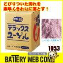 ピンク石鹸 ユーゲルDX 1053 コス...