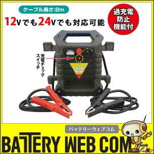 ジャンプ スターター ブースター エンジン ポータブル バッテリー