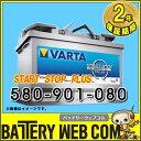送料無料 VARTA バルタ 580-901-080 START STOP PLUS スタートストッププラス 欧州車用 バッテリー AGMバッテリー 05P18Jun16