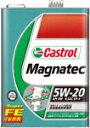 カストロール Magnatec 5W20 API SM GF-4 自動車用ガソリンエンジン専用オイル 【20L(リットル)×1本】 部分合成油 Castrol オイル
