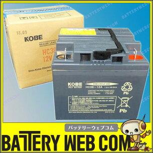 新神戸電機 シリーズ バッテリー