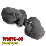 送料無料 バイク用 ハンドルカバー WNHC-03 防寒 防水 防風 フリーサイズ ネオプレーン 【 大阪繊維資材 OSS 】