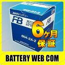 送料無料 6N4-2A-2 古河電池 純正 正規品 バイク バッテリー 6V オートバイ FB 単車 6N4ー2Aー2 0824楽天カード分割 05P03Dec16