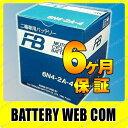送料無料 6N4-2A-4 古河電池 純正 正規品 バイク バッテリー 6V オートバイ FB 単車 6N4ー2Aー4 0824楽天カード分割 05P03Dec16