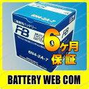 送料無料 6N4-2A-7 古河電池 純正 正規品 バイク バッテリー 6V オートバイ FB 単車 6N4ー2Aー7 0824楽天カード分割 05P03Dec16