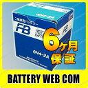 送料無料 6N4-2A 古河電池 純正 正規品 バイク バッテリー 6V オートバイ FB 単車 6N4ー2A 0824楽天カード分割 05P03Dec16
