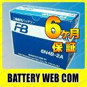 送料無料 6N4B-2A 古河電池 純正 正規品 バイク バッテリー 6V オートバイ FB 単車 6N4Bー2A 0824楽天カード分割 05P03Dec16