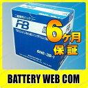 送料無料 6N6-3B-1 古河電池 純正 正規品 バイク バッテリー 6V オートバイ FB 単車 6N6ー3Bー1 0824楽天カード分割 05P03Dec16